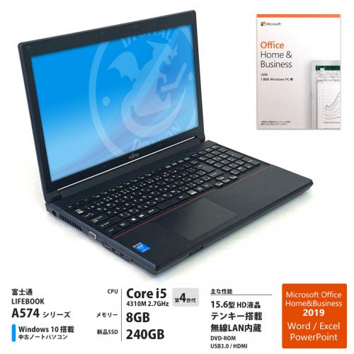 LIFEBOOK A574/M Corei5 4310M 2.7GHz / メモリー8GB 新品SSD240GB / Windows10 Home 64bit / DVD-ROM 15.6型HD液晶 テンキー 無線LAN内蔵 / Microsoft Office Home&Business 2019 プリインストール [管理コード:0108]