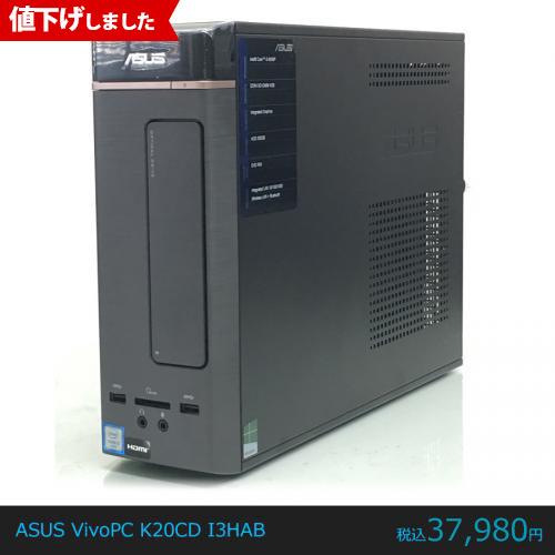 VivoPC K20CD I3HAB / 第6世代 Corei3 6098P 3.6GHz Windows10 Home 64bit 無線LAN Bluetooth