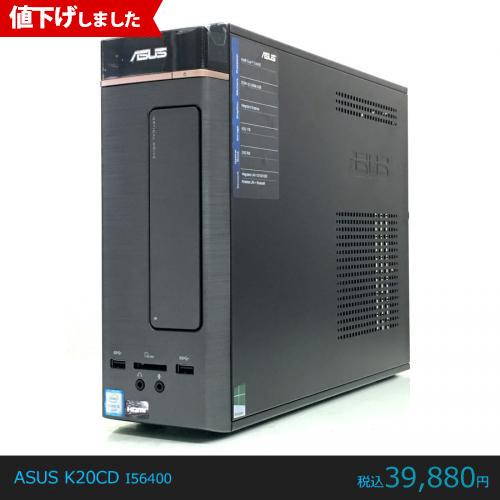 VivoPC K20CD I56400 / 第6世代 Corei5 6400 2.7GHz[最大3.3GHz] Windows10 Home 64bit