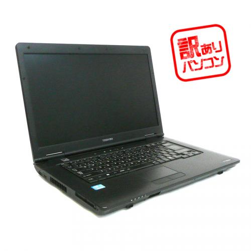【訳あり】【タッチパッド不良】dynabook B551/C Core i5 2520M 2.5GHz / メモリー4GB HDD250GB / Windows10 Home 64bit / DVD-ROM / 15.6型HD [B1/76171]