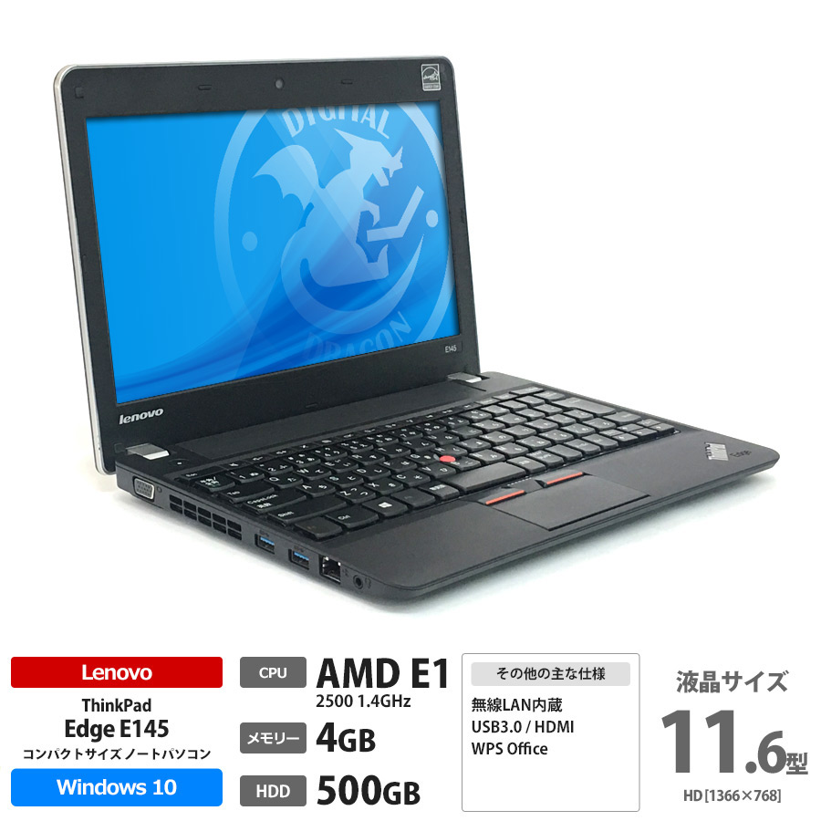 ThinkPad Edge E145 / AMD E1-2500 1.4GHz / メモリー4GB HDD500GB / Windows10 Home 64bit / 11.6型 HD液晶 / WEBカメラ 無線LAN内蔵