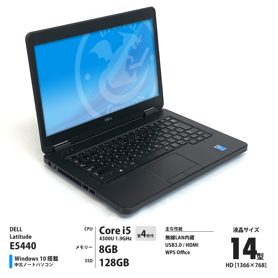DELL Latitude E5440 Corei5 4300U 1.9GHz / メモリー8GB SSD128GB / Windows10 Home 64bit / 14型 HD液晶 / 無線LAN内蔵 [管理コード:0102]