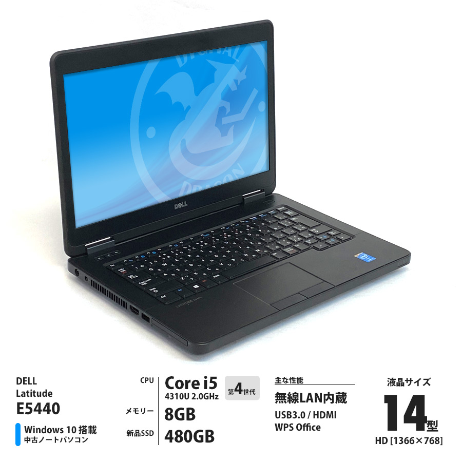 DELL Latitude E5440 Corei5 4310U 2.0GHz / メモリー8GB 新品SSD480GB / Windows10 Home 64bit / 14型 HD液晶 / Bluetooth 無線LAN内蔵 [管理コード:0863]