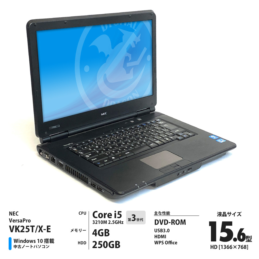 NEC VersaPro VK25T/X-E Corei5 3210M 2.5GHz / メモリー4GB HDD250GB / Windows10 Home 64bit / DVD-ROM 15.6型HD液晶 [管理コード:AE-9688]