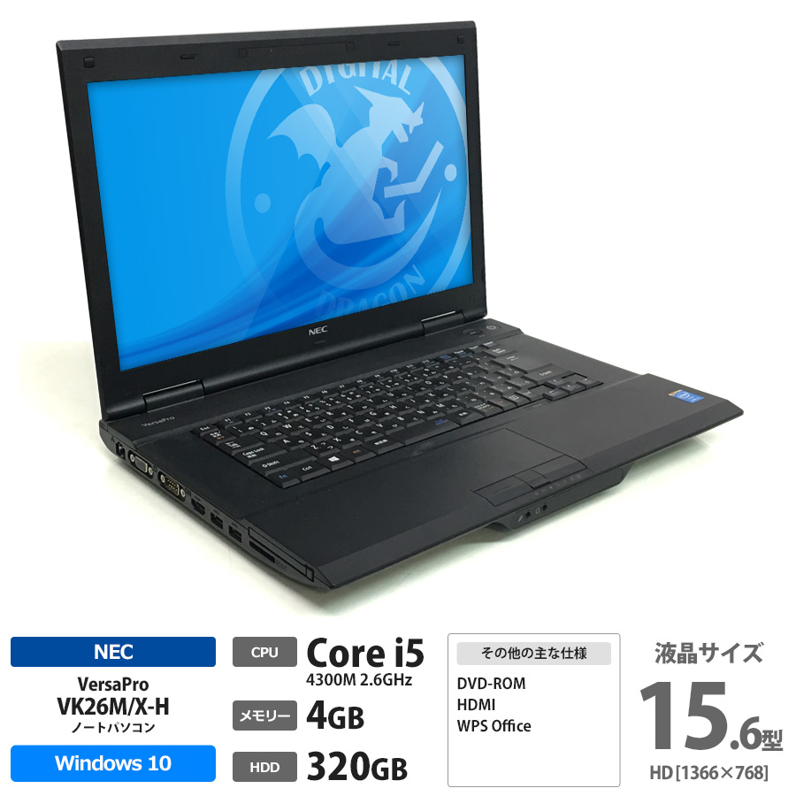VersaPro VK26M/X-H Corei5 4300M 2.6GHz / メモリー4GB HDD320GB / Windows10 Home 64bit / DVD-ROM / 15.6型HD液晶 [管理コード:7248]