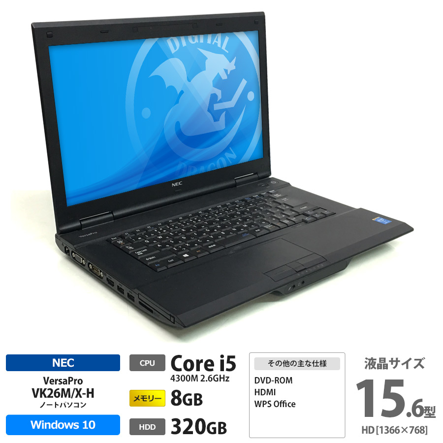 NEC VersaPro VK26M/X-H Corei5 4300M 2.6GHz / メモリー8GB HDD320GB / Windows10 Home 64bit / DVD-ROM / 15.6型HD液晶 [管理コード:7248]