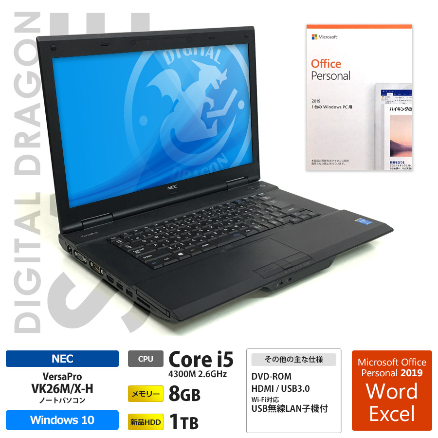 NEC 【Office2019付 セール】VersaPro VK26M/X-H Corei5 4300M 2.6GHz / メモリー8GB 新品HDD1TB / Windows10 Home 64bit / DVD-ROM / 15.6型HD液晶 / 無線LAN子機付 / Microsoft Office Personal 2019 プリインストール(Word、Excel、Outolook)