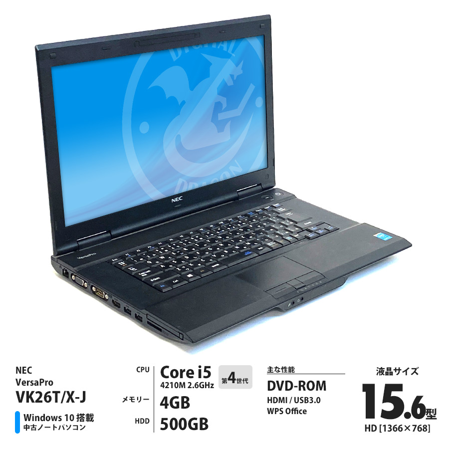 VersaPro VK26T/X-J Corei5 4210M 2.6GHz / メモリー4GB HDD500GB / Windows10 Home 64bit / DVD-ROM / 15.6型ワイド HD液晶 [管理コード:8583]