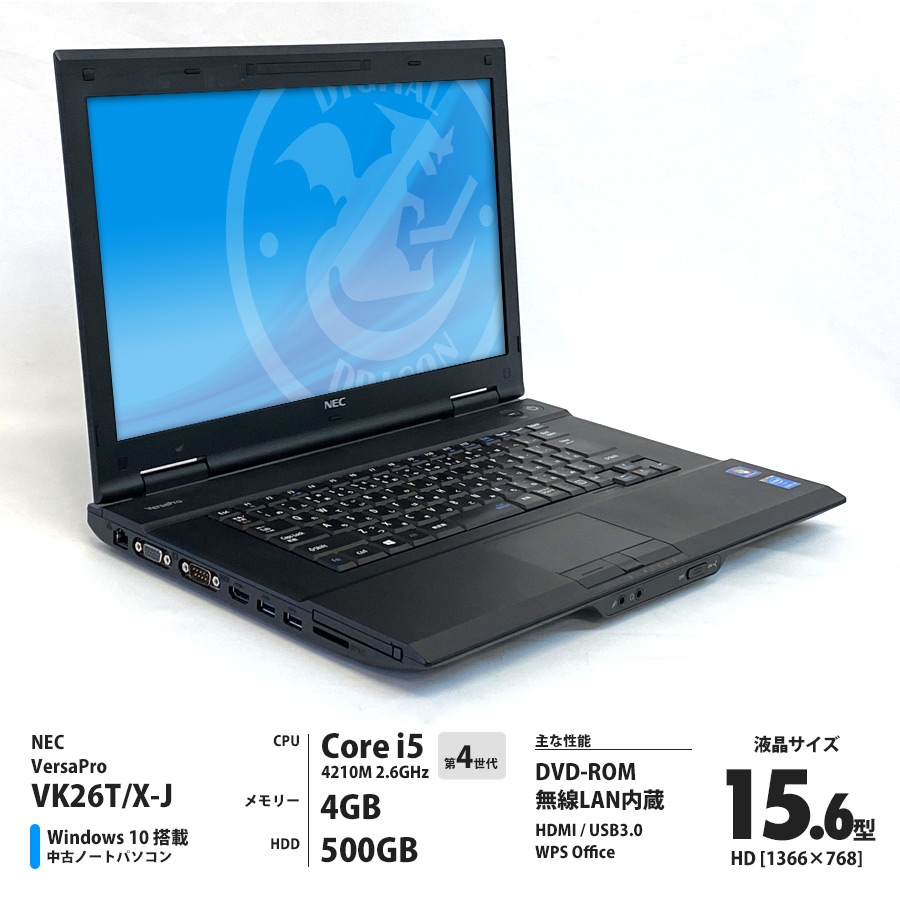 VersaPro VK26T/X-J Corei5 4210M 2.6GHz / メモリー4GB HDD500GB / Windows10 Home 64bit / DVD-ROM / 15.6型ワイド HD液晶 / 無線LAN内蔵 [管理コード:8583]