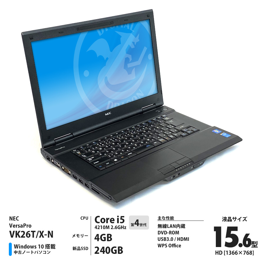 NEC VersaPro VK26T/X-N / Corei5 4210M 2.6GHz / メモリー4GB 新品SSD240GB / Windows10 Home 64bit / 15.6型HD液晶 / DVD-ROM / 無線LAN内蔵 [管理:4962]