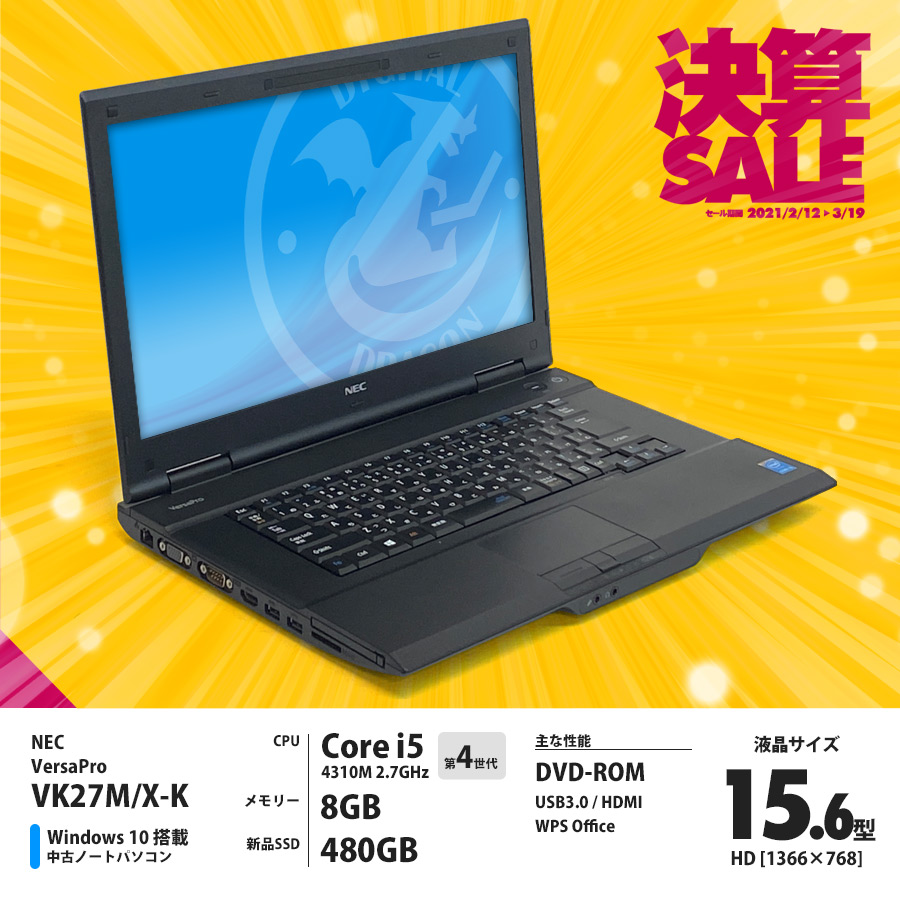 NEC 【決算セール】VersaPro VK27M/X-K / Corei5 4310M 2.7GHz / メモリー8GB 新品SSD480GB / Windows10 Home 64bit / DVD-ROM 15.6型 [管理コード:2064]