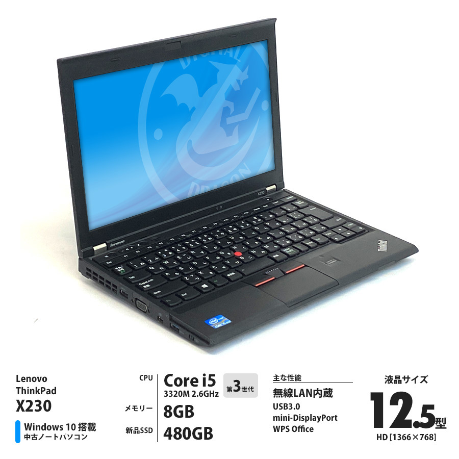 Lenovo ThinkPad X230 Corei5 3320M 2.6GHz / メモリー8GB 新品SSD480GB / Windows10 Home 64bit / 12.5 HD液晶 / 無線LAN内蔵 [管理コード:1646]