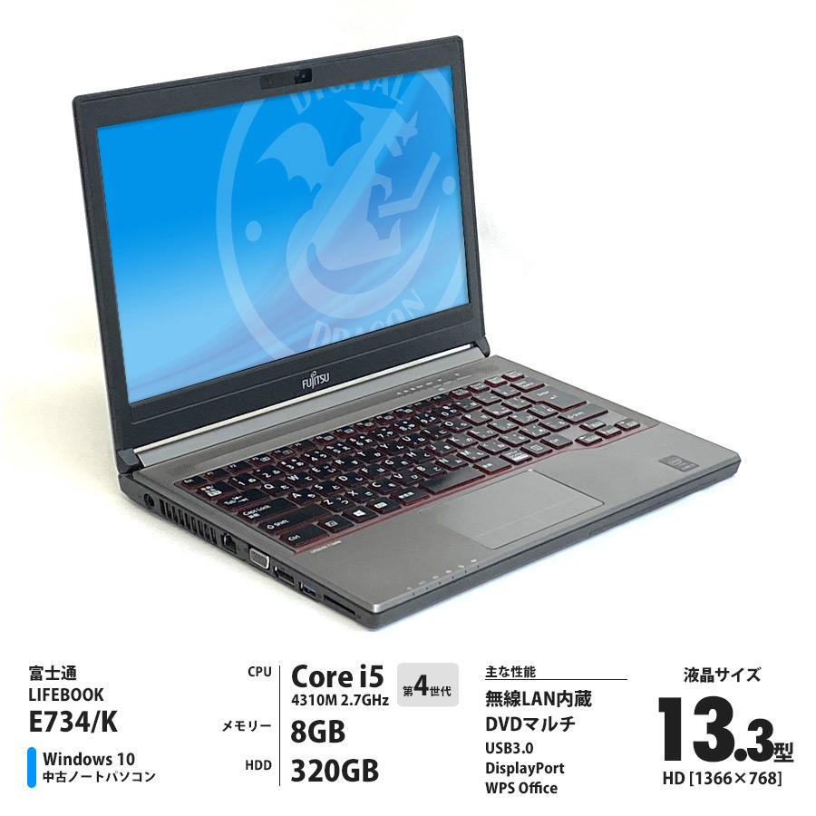 LIFEBOOK E734/K Corei5 4310M 2.7GHz / メモリー8GB HDD320GB / Windows10 Home 64bit / 13.3型 HD液晶 / DVDマルチ / 無線LAN内蔵 [管理コード:7701]
