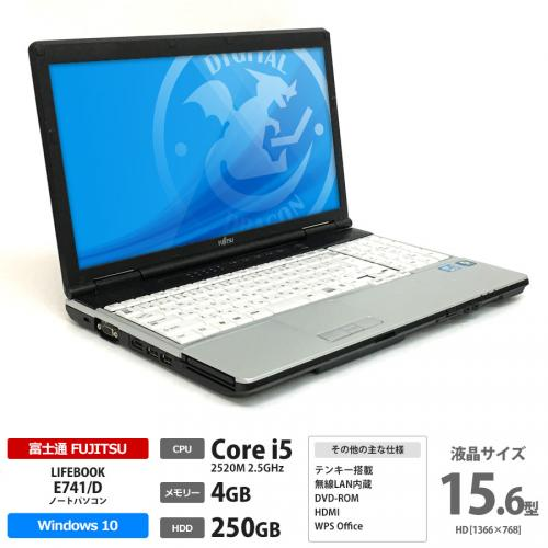 富士通 LIFEBOOK E741/D Corei5 2520M 2.5GHz / メモリー4GB HDD250GB / Windows10 Home 64bit / DVD-ROM / 15.6型 HD液晶 / テンキー 無線LAN内蔵