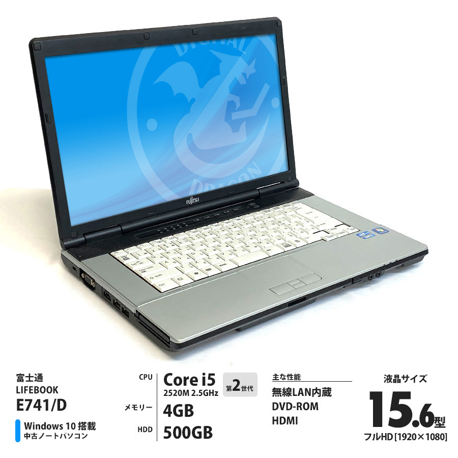 LIFEBOOK E741/D Corei5 2520M 2.5GHz / メモリー4GB HDD500GB / Windows10 Home 64bit / DVD-ROM / 15.6型 フルHD液晶 無線LAN内蔵 [管理コード:4607]
