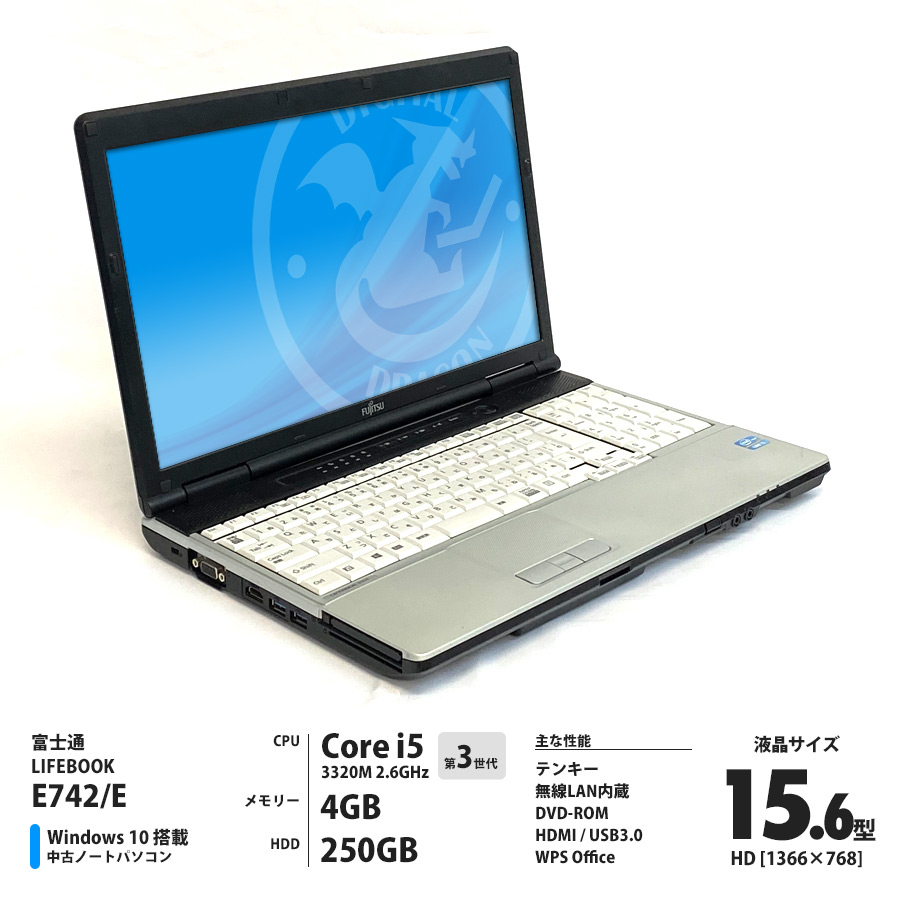 LIFEBOOK E742/E Corei5 3320M 2.6GHz / メモリー4GB HDD250GB / Windows10 Home 64bit / DVD-ROM 15.6型HD液晶 テンキー 無線LAN内蔵 [管理コード:0129]