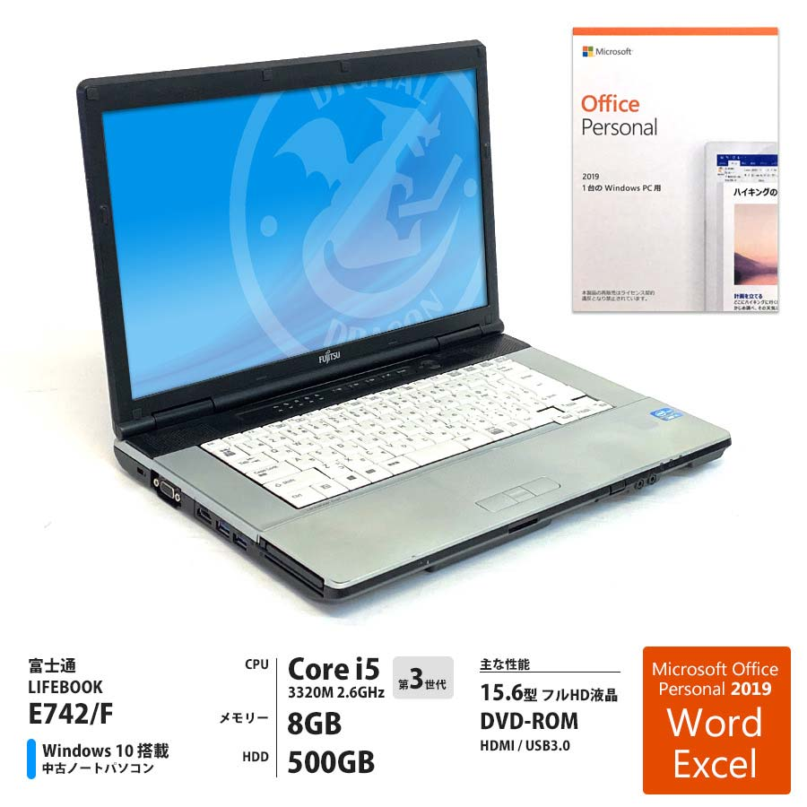 LIFEBOOK E742/F Corei5 3320M 2.6GHz / メモリー8GB HDD500GB / Windows10 Home 64bit / DVD-ROM 15.6型フルHD液晶 / Microsoft Office Personal プリインストール [管理コード:2940]