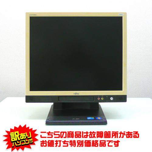【訳有り】ESPRIMO K550/A Core2Duo 2.53GHz (17型液晶 メモリー2GB HDD160GB DVD-ROM OS無し)