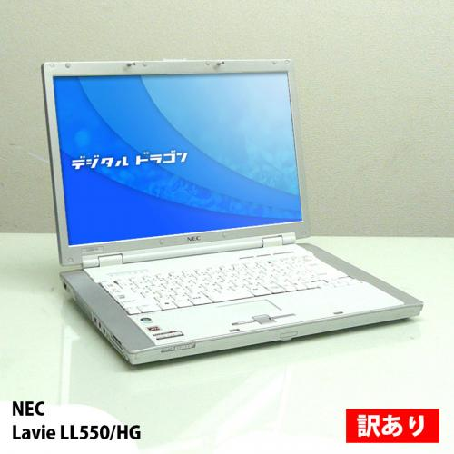 Lavie PC-LL550/HG Mobile AMD Sempron 3200+ 1.6GHz(2GB、250GB、Win10 Home 64bit、マルチ)