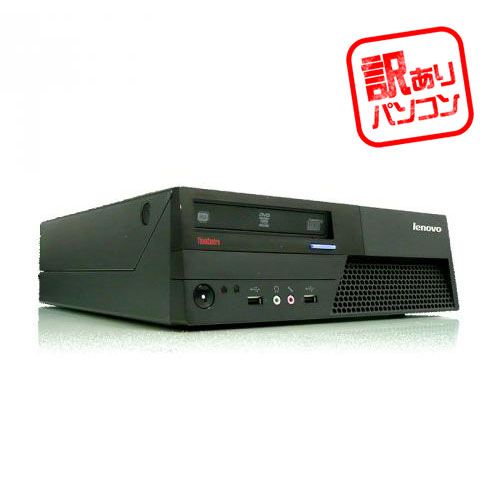 Lenovo 【訳あり】【LAN不良】Think Centre M58e 7408-C85 Celeron Dual-Core-2.4GHz 横置き可能省スペース(メモリー2GB、HDD160GB、DVD-ROM、Windows10 64bit)[B1]