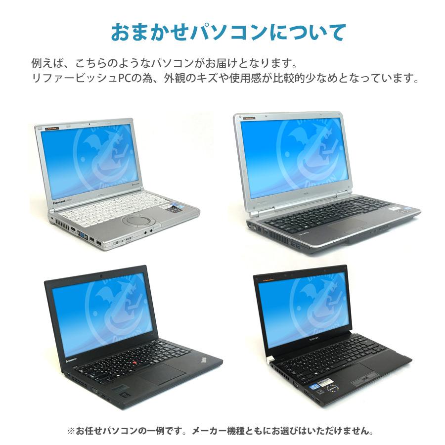 パソコン おすすめ メーカー ノート