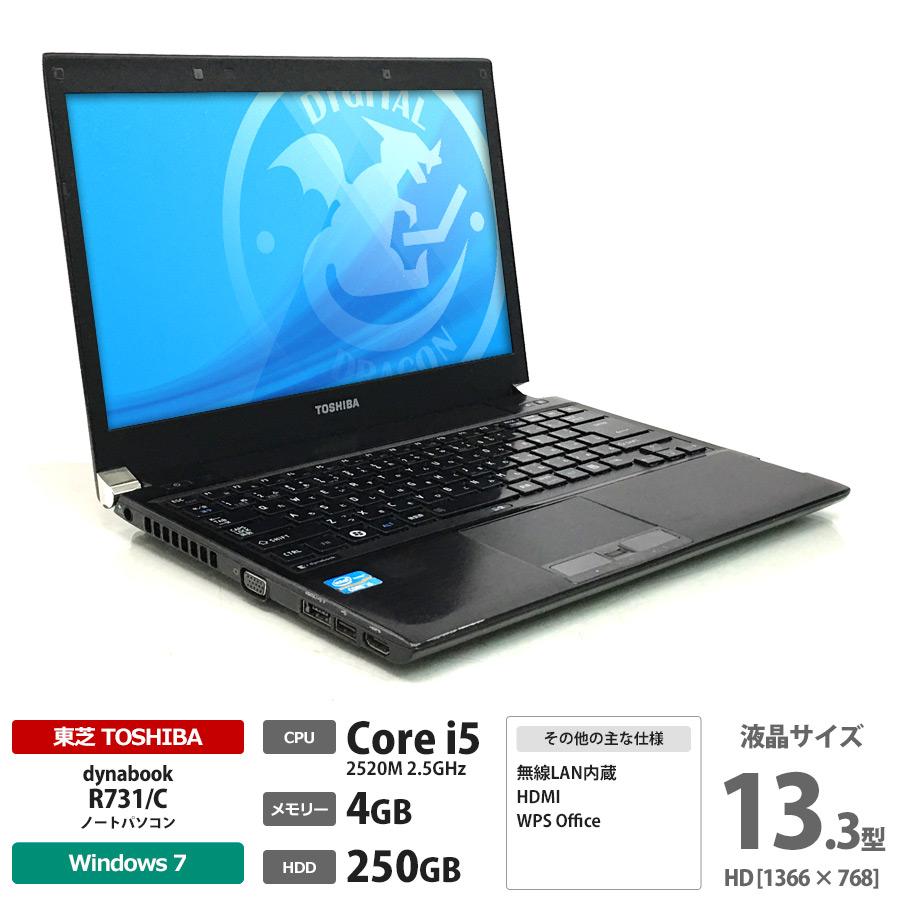 dynabook R731/C / i5-2.5GHz / Windows7 Pro 64bit / 13.3型液晶[1366×768] / 無線LAN内蔵