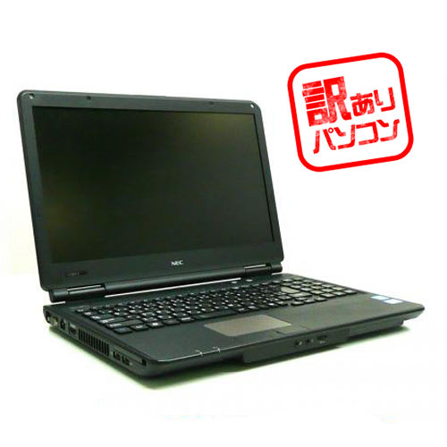 NEC 【訳あり】【液晶横線 他】 VersaPro VK25M/X-C Corei5 2520M 2.5GHz テンキー搭載(メモリー3GB、HDD250GB、Windows7 Professional 32bit、DVDマルチ) [B1/72105]