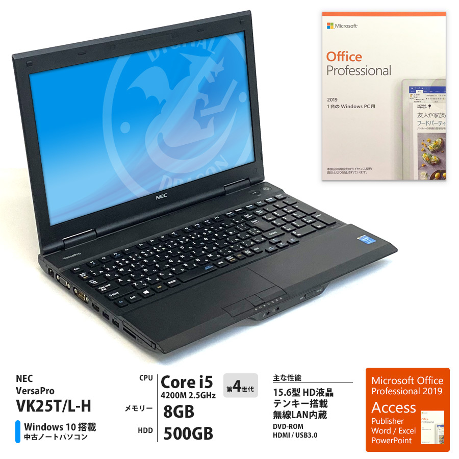 NEC VersaPro VK25T/L-H Corei5 4200M 2.5GHz / メモリー8GB HDD500GB / Windows10 Home 64bit / DVD-ROM / 15.6型 HD液晶 テンキー搭載 無線LAN内蔵 / Microsoft Office 2019 Professional [管理コード:8700]