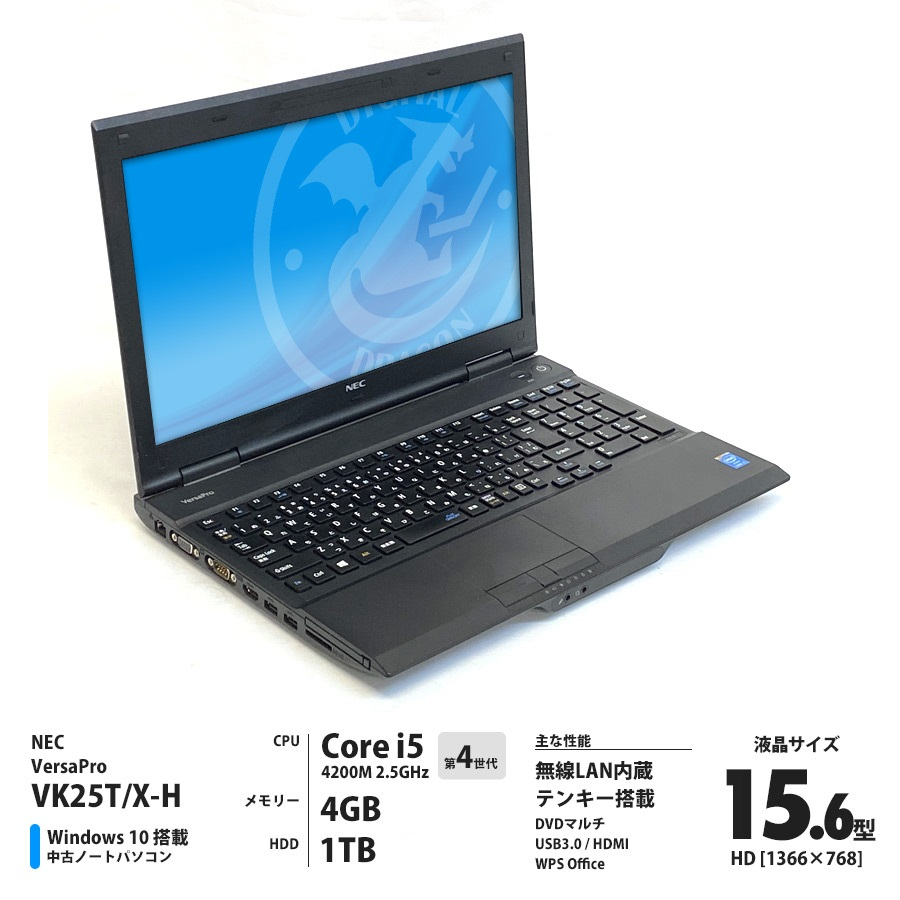 NEC 【即納】VersaPro VK25T/X-H Corei5 4200M 2.5GHz / メモリー4GB HDD1TB / Windows10 Home 64bit / DVDマルチ 15.6型 HD液晶 / テンキーBluetooth 無線LAN搭載 [管理コード:8986-WN4]