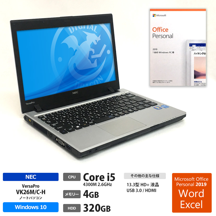 NEC VersaPro VK26M/C-H / Core i5 4300M 2.6GHz / メモリー4GB HDD320GB / Windows10 Home 64bit / 13.3型 HD+液晶 / Microsoft Office Personal 2019 (Word、Excel、Outlook) [管理コード:2777]