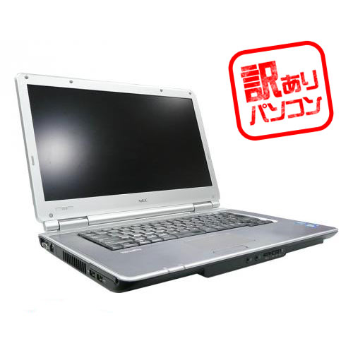 NEC 【訳あり】【PCカードレバー折れ】VersaPro VK26M/D-B Corei5 560M 2.66GHz(メモリー2GB、HDD160GB、Windows10 Home 64bit、DVDマルチ) [B1/71920]