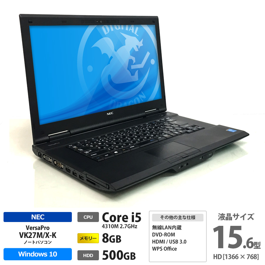 NEC VersaPro VK27M/X-K / Corei5 4310M 2.7GHz / メモリー8GB HDD500GB / Windows10 Home 64bit / DVD-ROM 15.6型HD 無線LAN内蔵