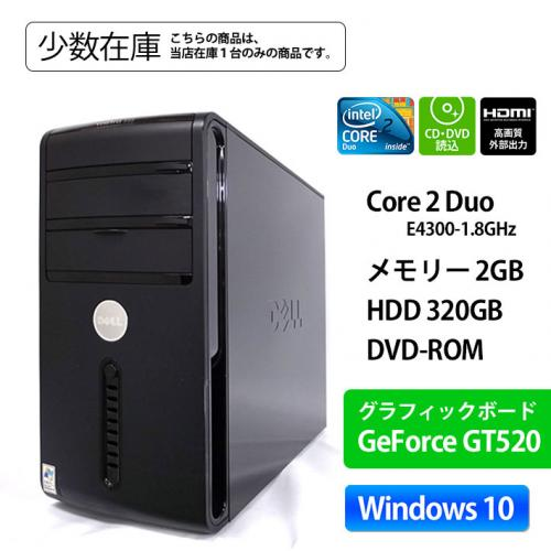 VOSTRO 200 Core2Duo E4300 1.8GHz(メモリー2GB、HDD320GB、Windows10 Home 64bit、DVD-ROM)