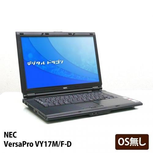 VersaPro VY17MFDRRFH3 Celeron M430 1.73GHz(メモリー2GB、HDD80GB、OS無し、DVDマルチ)