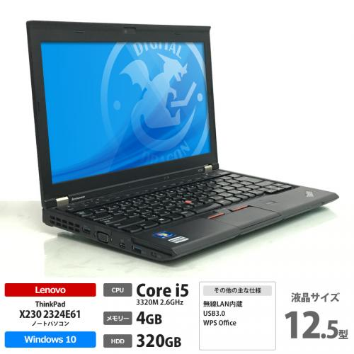 Lenovo ThinkPad X230 2324C05 Corei5 3320M 2.6GHz / メモリー4GB HDD320GB / Windows10 Home 64bit / 無線LAN内蔵 WEBカメラ